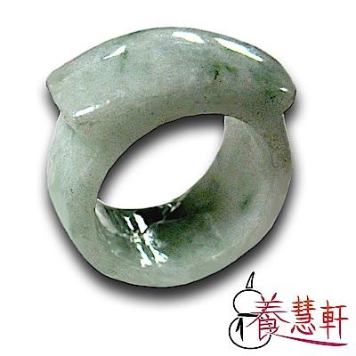 養慧軒 A貨 天然翡翠玉雕 馬鞍寬版戒指(版寬16mm)