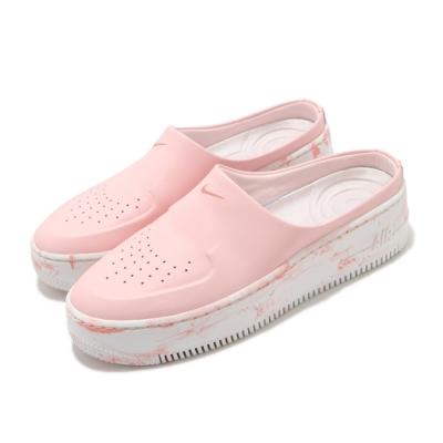 Nike 拖鞋 AF1 Lover XX 套腳 穿搭 女鞋 海外限定 舒適 皮革 厚底 半包拖鞋 粉 白 CK0895661