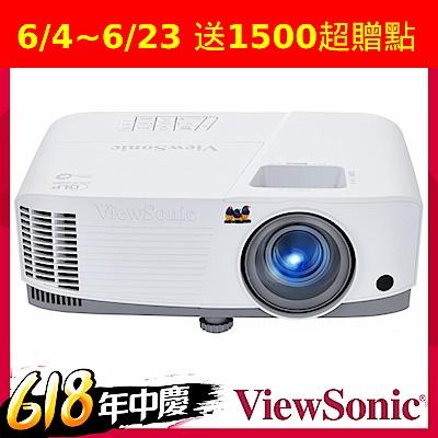 ViewSonic PG703W WXGA DLP 投影機(4000流明)