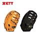 ZETT 36系列棒球全牛手套 13吋 一壘手用 BPGT-3613 product thumbnail 1