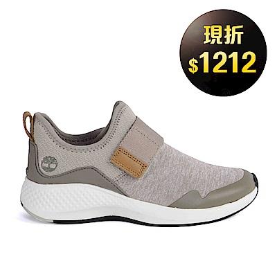 Timberland 女款Flyroam?灰褐色飛型鞋 | A1O81K51