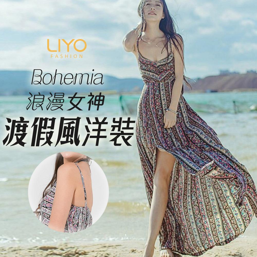 LIYO理優印花拼接細肩帶長洋裝(桃紅)