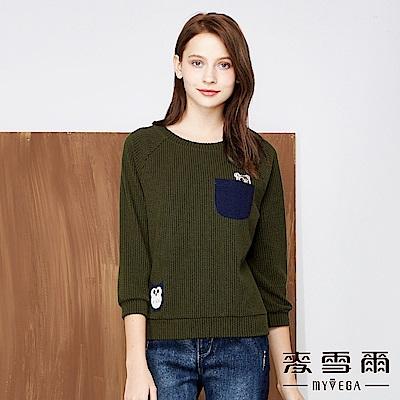 【麥雪爾】棉質俏皮圖騰針織短版上衣