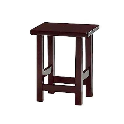 Boden-深胡桃小椅凳/板凳-35x26x45cm