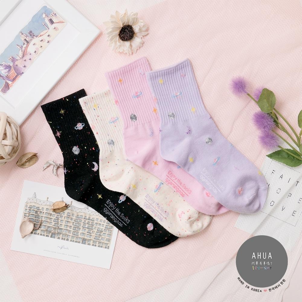 阿華有事嗎 韓國襪子 粉嫩浪漫星球中筒襪 韓妞必備少女襪 正韓百搭純棉襪