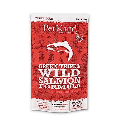 PetKind 野胃 天然鮮草肚狗糧 香鮭羊 300克三件組
