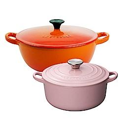 (結帳再折1000) LE CREUSET鑄鐵媽咪鍋22cm火焰橘+鑄鐵圓鍋20cm雪紡粉 鋼頭