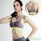 運動內衣 緞染色彩撞色邊拉鍊背心 (黃色)-AQUA Peach