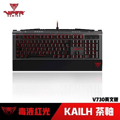 Patriot Viper V730 赤獄狂蛇 機械式電競鍵盤(英文)