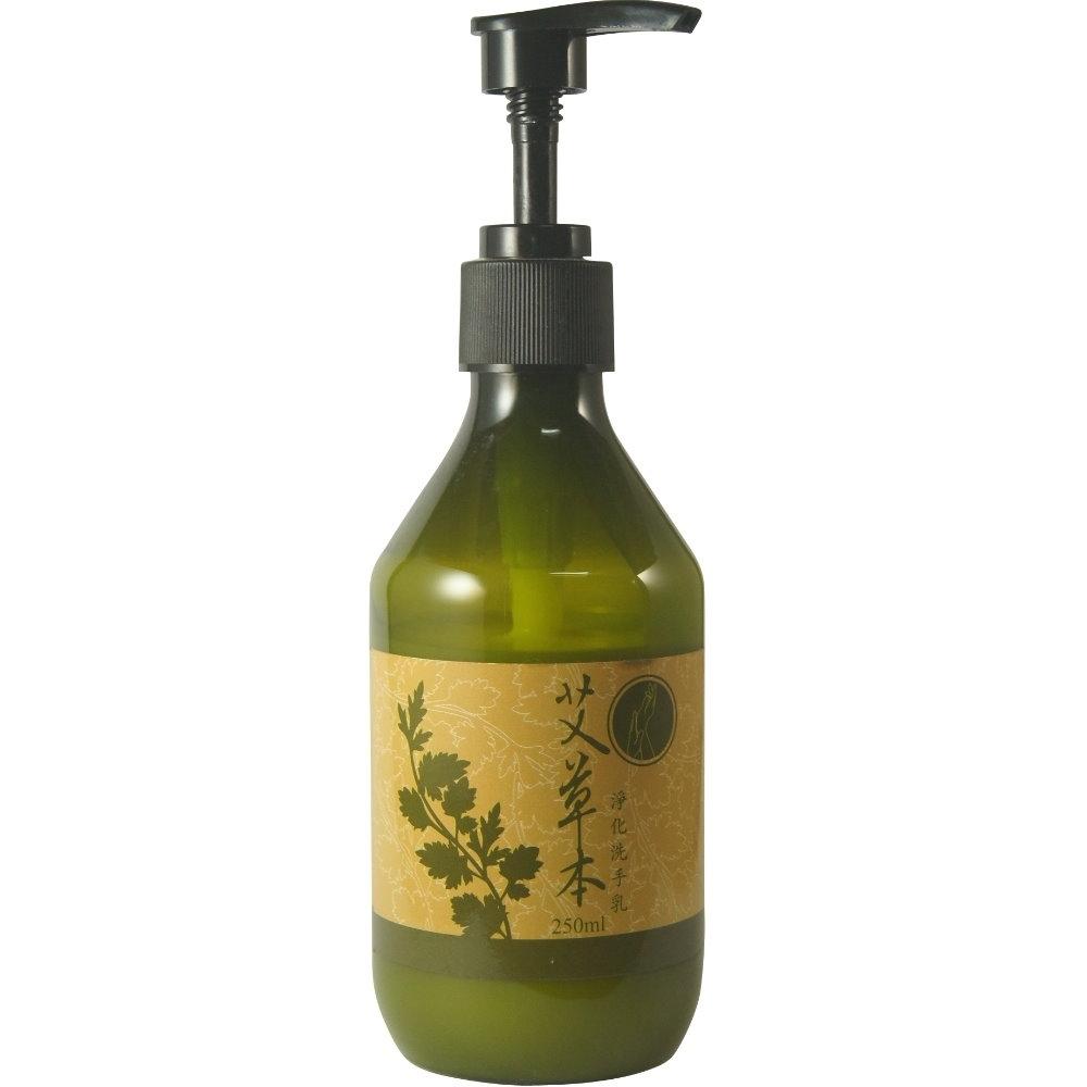 艾草淨化洗手乳250mlx3瓶
