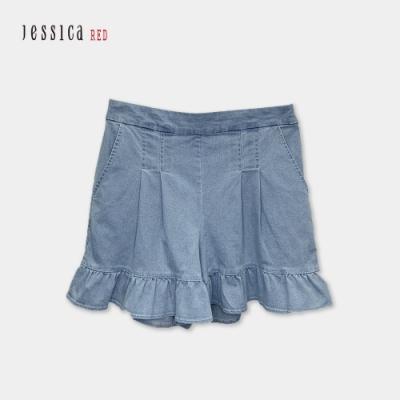 JESSICA RED - 淺藍色荷葉邊牛仔褲裙