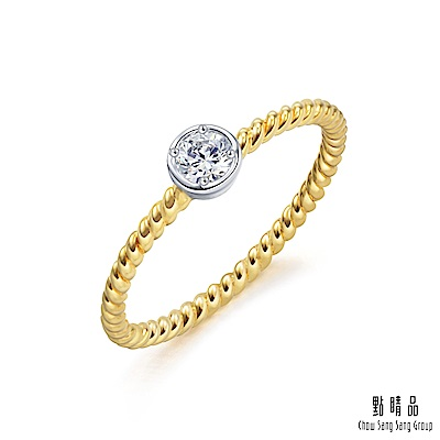 點睛品 輕甜公主系鑽石戒指