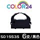 Color24 for EPSON 6入組 S015535  黑色相容色帶 /適用Epson LQ-670/LQ-670C/LQ-680/LQ-680C/LQ-1060/LQ-2500/LQ-2550 product thumbnail 1