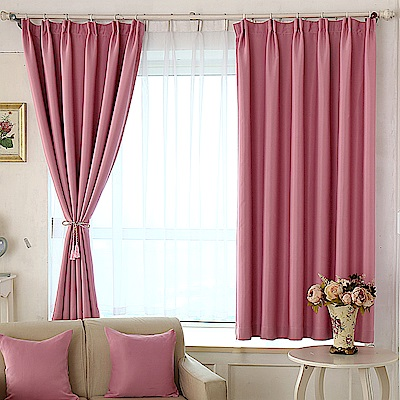布安於室-素色粉紅單層遮光窗簾-寬130x高180cm