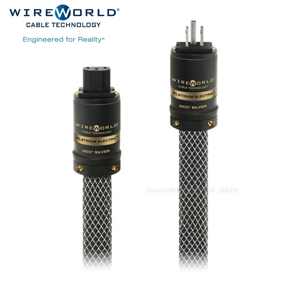 WIREWORLD PLATINUM ELECTRA7 Power Cord 電源線-2M
