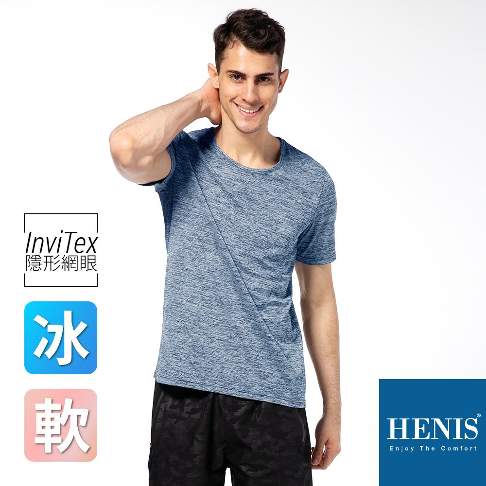 HENIS 陽離子科技網眼 涼感速乾 圓領排汗衫 (丈青)