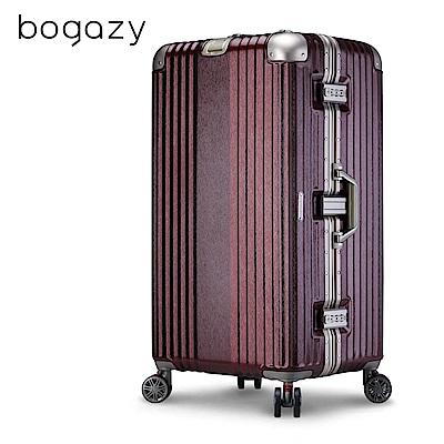 Bogazy精爵古城30吋運動款胖胖箱鋁框行李箱酒紅金