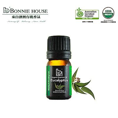 Bonnie House 尤加利精油5ml
