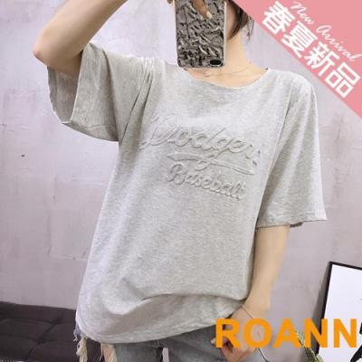 圓領壓紋字母短袖T恤 (共四色)-ROANN
