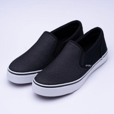 艾樂跑Arriba 男款 素面拼接懶人鞋 便鞋-黑 (AB-8071)