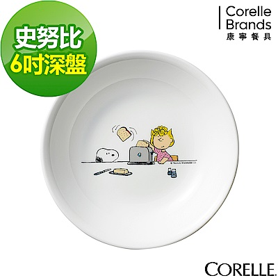 CORELLE康寧 SNOOPY 6吋深盤