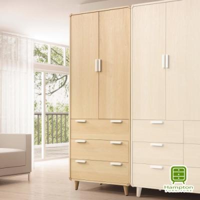 漢妮Hampton摩頓3*7尺衣櫥-82x57x201.5cm