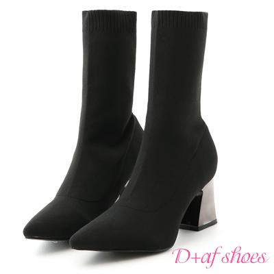 D+AF TOP時尚.尖頭金屬跟針織彈力襪靴*黑