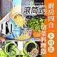 廚房四合一滾筒式快速刨絲切片料理機 product thumbnail 2