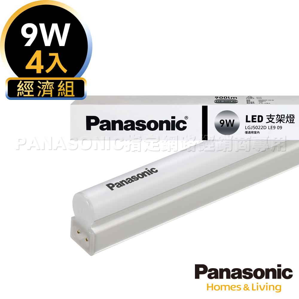 Panasonic國際牌 4入組 9W LED 2呎 T5 支架燈/層板燈- 白光