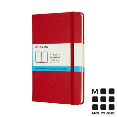 MOLESKINE 經典硬殼筆記本(M型)-點線紅