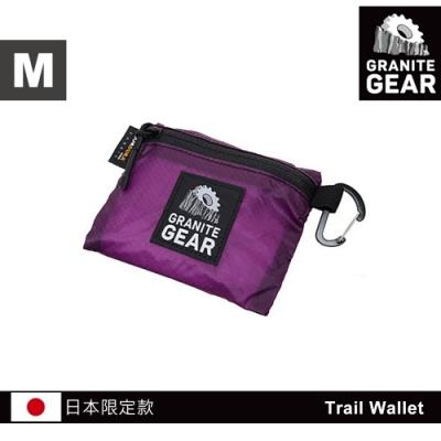 【日本限定款】Granite Gear 1000102 Trail Wallet 輕量零錢包(M) / 葡萄紫