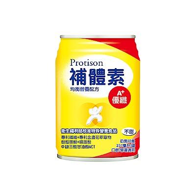 (時時樂下殺)【補體素】優纖A+不甜即飲 237mlx24罐(均衡營養配方)