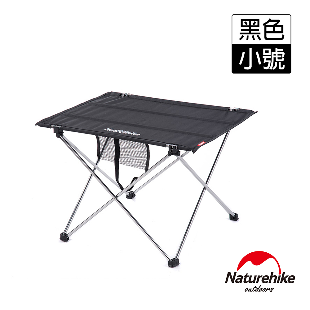 Naturehike便攜式鋁合金戶外折疊桌 露營桌 小號 黑色-急