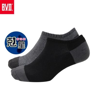 BVD防黴消臭船型男踝襪-深灰/黑兩色10雙組(B517)台灣製造