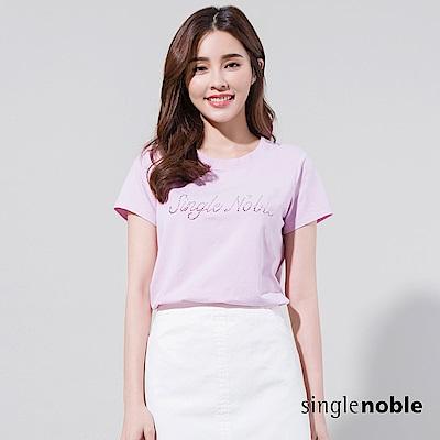 獨身貴族 漸層變色燙鑽品牌字母棉柔T恤(4色)