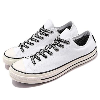 Converse 休閒鞋 All Star 低筒 男鞋