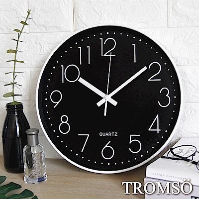 TROMSO紐約時代靜音時鐘-寫意紐約黑