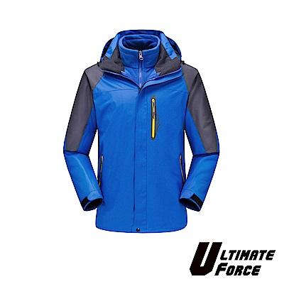 Ultimate Force「衝鋒」男款兩件式防風雪外套-藍色