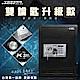 【守護者保險箱】保險箱 保險櫃 保管箱 密碼+鑰匙開啟 50EAK-黑色 product thumbnail 1