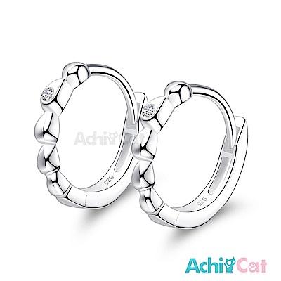AchiCat 925純銀耳環 點點滴滴 純銀易扣耳環