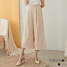 東京著衣 舒適好感前打褶後鬆緊垂感寬褲 S.M.L(共兩色)