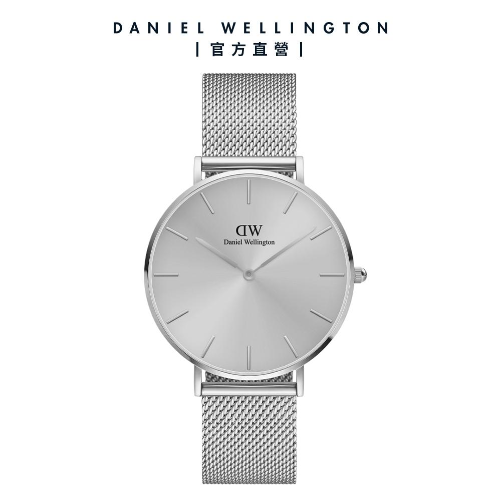 【Daniel Wellington】Petite Unitone 36mm幻彩簡約銀米蘭金屬錶 DW手錶