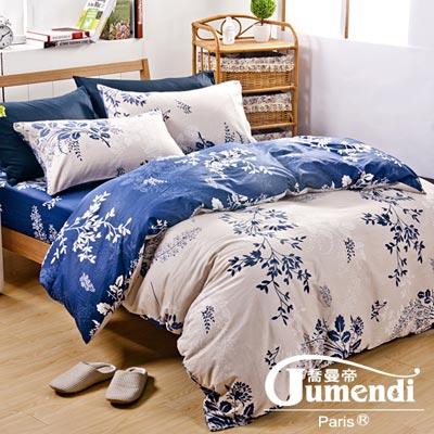 喬曼帝Jumendi-花影如夢 台灣製活性柔絲絨加大四件式被套床包組