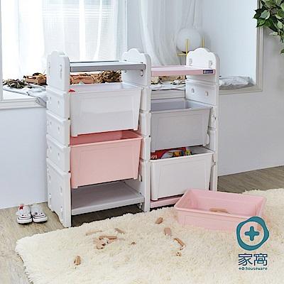 【+O家窩】伊格玩具直取收納雙櫃組(4大1小收納箱)-DIY(2色可選)