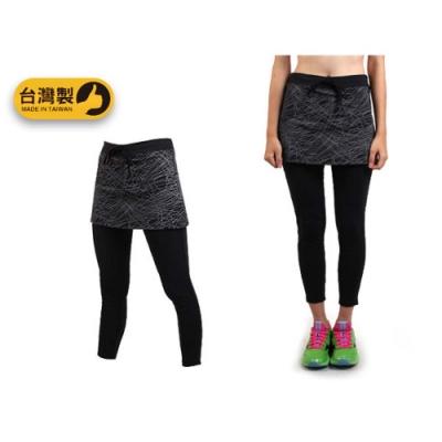 SOFO 女九分褲裙-台灣製 有氧 韻律 瑜珈 九分褲 長褲裙 黑白