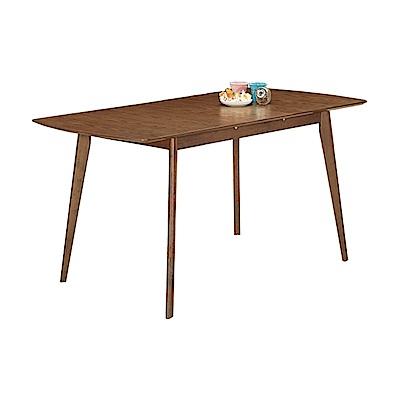 H&D 羅恩5尺多功能餐桌