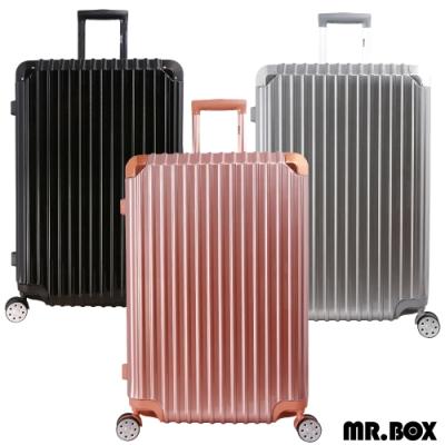 [限時搶] MR.BOX 艾夏 28吋PC+ABS耐撞TSA海關鎖拉鏈行李箱/旅行箱 三色選 / 原價5200
