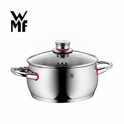 德國WMF QUALITY ONE 低身湯鍋(3.3L)(20CM)