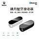 【BASEUS】鏡月藍牙接收器(BA02) product thumbnail 1