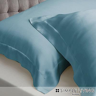 澳洲Simple Living 特大600織台灣製天絲床包枕套組(湖水綠)
